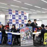 千葉県警でサイバーセキュリティの産官学合同説明会