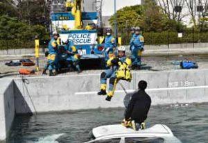 神奈川県警が防災関係機関と大震災対策合同訓練