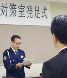福岡県警で「悪質・危険運転対策室」を新設