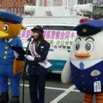 埼玉・茨城県警が合同交通事故防止キャンペーンを実施