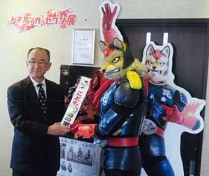 新潟県警がご当地ヒーロー・トチオンガーセブンに「ながら見守り」の協力を要請