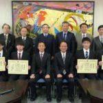 三重県警がサイバー防犯ボランティア大学生に感謝状贈呈