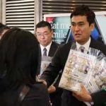 警視庁と埼玉県警が池袋駅で特殊詐欺被害防止の合同キャンペーン