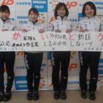 北海道警北見方面本部が女子カーリングチームと詐欺被害防止の映像を制作