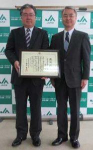 福岡県警が防犯カメラ寄贈のJA共済に感謝状贈呈