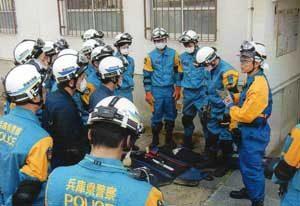 兵庫県警で災害警備訓練を実施