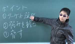 滋賀県警で高校・大学生制作の「青少年被害防止啓発CMコンテスト」