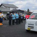 愛知県江南署で春の青色防犯パトロール出発式