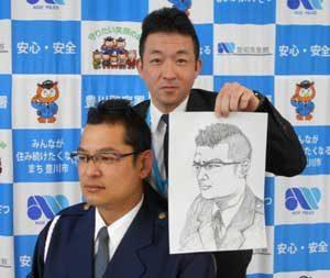 愛知県豊川署で「似顔絵コンクール」開催