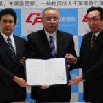 千葉県警が県・県旅行業協会と違法民泊対策の協定結ぶ