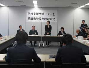 和歌山県警で学校支援サポーターと派遣先学校の対面式