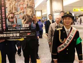 神奈川県警が格闘家・浅倉カンナさんと詐欺被害撲滅のキャンペーン