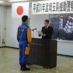 埼玉県情通部では機動警察通信隊の発足式