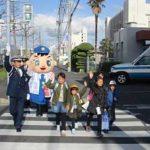 福岡県小倉南署で道路横断の事故抑止の「重点取組校区」を指定