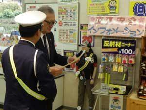 京都府京丹後署がスーパー24店舗に反射材販売などのコーナー設置