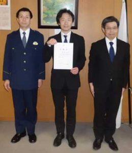 神奈川県警でCSIRTアドバイザーを委嘱