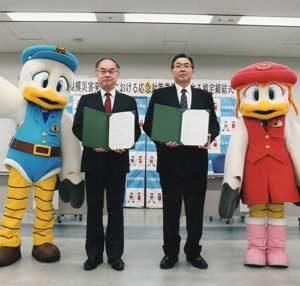 兵庫県警が災害時の協力協定を山崎製パンと締結