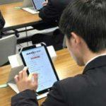 京都府警がネットトラブル体験コンテンツを開発
