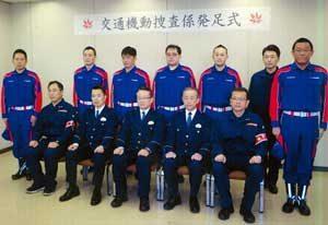 広島県警で交通機動捜査係を新設
