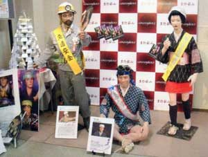 兵庫県朝来署が「銀山ボーイズ」と振り込め詐欺・交通事故防止キャンペーン
