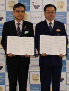 富山県警が県レンタカー協会と災害時の自動車貸渡し協定結ぶ