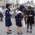 愛知県天白署で連休明けの事故防止・防犯啓発キャンペーン