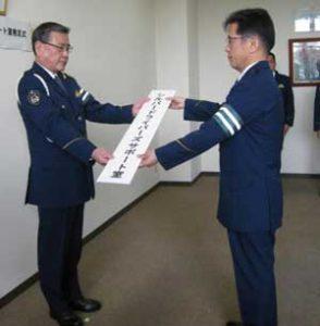 佐賀県警で「シルバードライバーズサポート室」新設