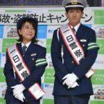愛知県中署が金山総合駅で交通安全や防犯のキャンペーン