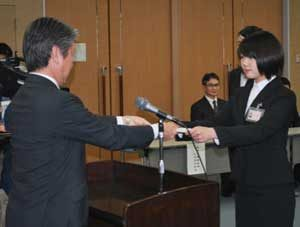 熊本県警がサイバー犯罪捜査員等を指定