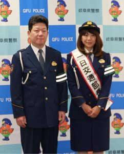 岐阜県警が金メダリスト・高橋尚子さんを一日交通部長に委嘱