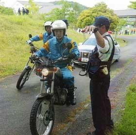兵庫県警が消防・DMATと災害警備訓練