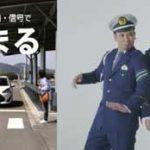 岡山県警がお笑いコンビ・千鳥の交通マナーアップ動画を制作