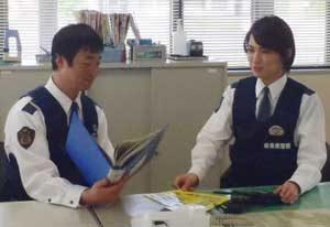 岐阜県大垣署で警察官夫婦の交番同一勤務を開始