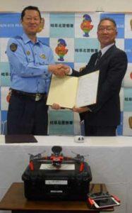 岐阜県岐阜北署が業務用電気機器販売会社とドーロン運用の協定結ぶ