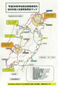 長崎県対馬北署で訪日外国人交通事故発生マップを作製
