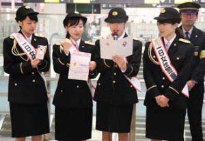 神奈川県警がたまプラーザ駅で「チカン撲滅キャンペーン」