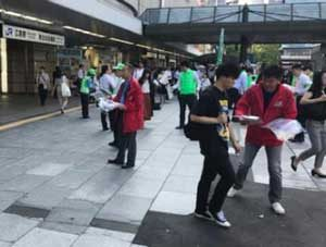 広島県警が鍵掛けの徹底促す街頭キャンペーンを実施