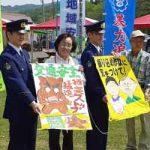 北海道遠軽署で防犯・交通安全のたこ揚げ大会