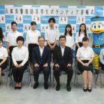 兵庫県警で防災学生ボランティアの委嘱式