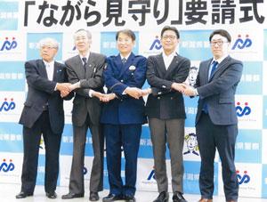 新潟県警が県老人クラブ連合会などに子供見守りの協力を要請