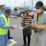 愛知県西尾署で高齢ドライバー対象の交通事故防止キャンペーン