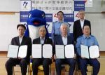 千葉県船橋東署が自動車教習所と詐欺被害防止の協力協定結ぶ