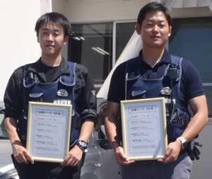 岐阜県大垣署で若手育成の初動ユースの運用開始