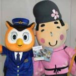 愛知県警で高齢者の防犯・交通安全の広報紙を発行