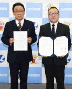 青森県警が梅沢富美男さんを詐欺被害防止の広報大使に委嘱