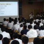 熊本県警の大学生サイバーボランティアが高専で講話