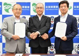佐賀県警が県内全市町と免許返納高齢者支援の覚書を締結
