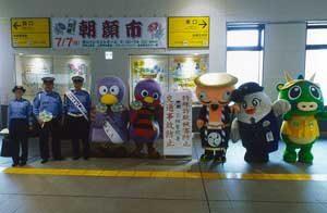 埼玉県岩槻署でマスコット大集合の詐欺被害・事故防止キャンペーン