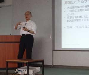 奈良県警でサイバーテロ対策連絡協議会総会を開催