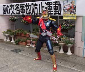 新潟県長岡署で「炎の天狐・トチオンガーセブン」を一日警察署長に